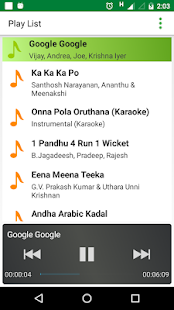 Tamil Music ON - Tamil Songs Screenshot