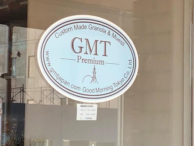 日本初シリアル専門店GMT