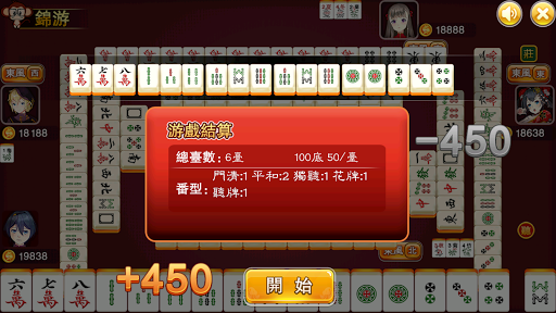 u9ebbu5c07-u9326u6e38u81fau7063u9ebbu5c0716u5f35 cheat screenshots 2