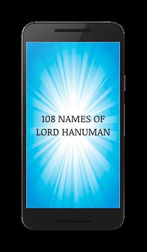 jai hanuman mantra bhajan audio. screenshots 1