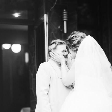 Wedding photographer Yana Slavinskaya (sentyabryaka). Photo of 17.11.2017