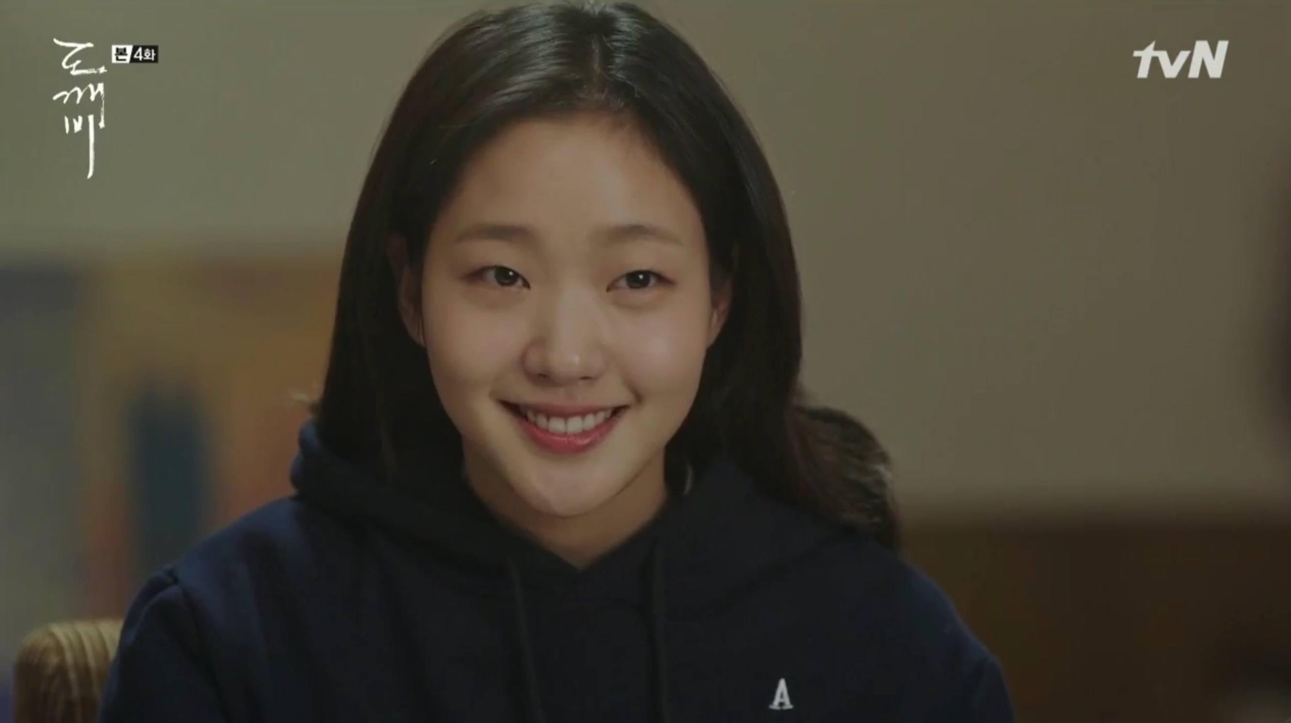 trending fans discover rare predebut photos of kim go