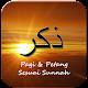 Dzikir Pagi dan Petang Sesuai Sunnah OFFLINE Download on Windows