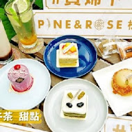 松薇食品有限公司 PINE&ROSE