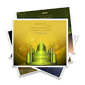Madani Wallpapers Android APK Download Free By ImranApps