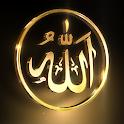 Allah (c.c)'ın 99 ismi icon