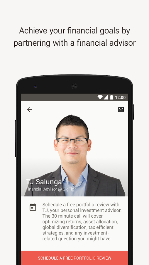 SigFig - Investment Optimizer - screenshot