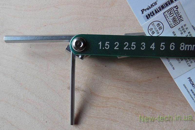 ProsKit HW-221M
