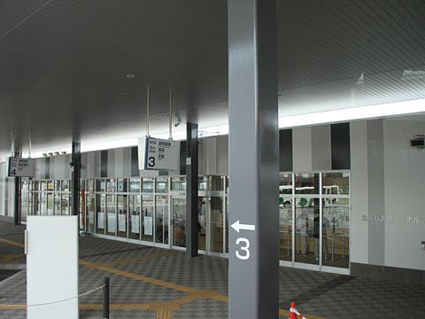 北海道中央バス「ドリーミントオホーツク号」 3948 北見バスターミナル到着