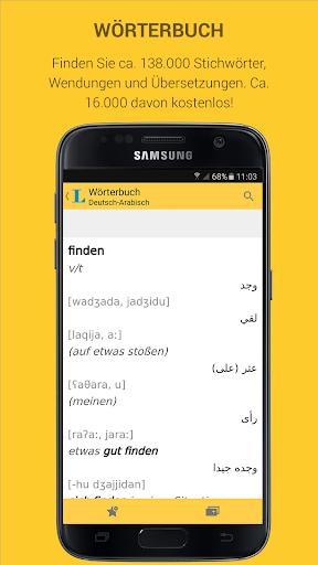 Arabic German Dictionary Langenscheidt By Langenscheidt Apps -
