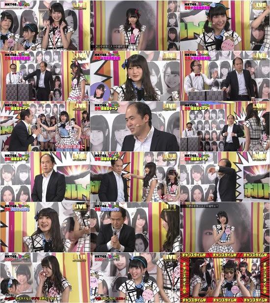 (TV-Variety)(720p) HKT48の「ほかみな」~そのほかのみなさん~ ep27 171013