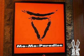 Momo Paradise 阪急牧場