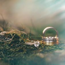 Wedding photographer Claudiu Boghina (claudiuboghina). Photo of 13.09.2016