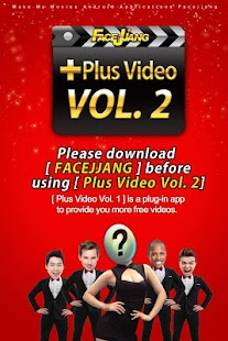 Plus Video Vol.2( plugin app)- screenshot thumbnail