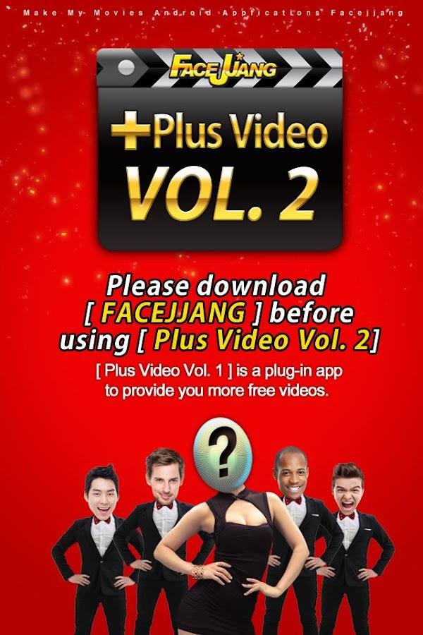 Plus Video Vol.2( plugin app)- screenshot