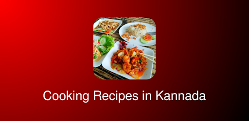Cooking recipes in kannada apps on google play forumfinder Gallery