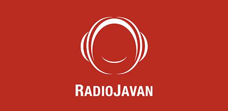 دانلود Radio Javan