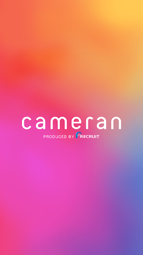 写真編集&画像加工 無料カメラアプリcameran