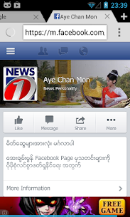 Trust Myanmar Browser App Download For Android and iPhone 1