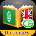 English Arabic Dictionary icon