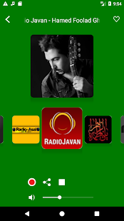 Persian Radio Live – Internet Stream Player 2