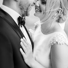 Wedding photographer Andrey Cheremisin (Cheremisin93). Photo of 21.08.2018