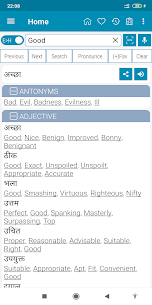 English Hindi Dictionary Offline nao APK Mod for Android 1