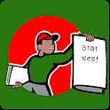 Bangla News Hawker icon
