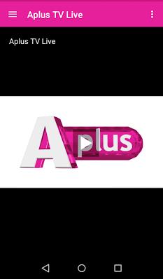 APlus Live - screenshot