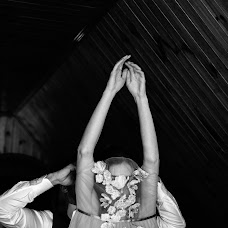Fotógrafo de casamento Yuliya Frantova (FrantovaUlia). Foto de 05.02.2018