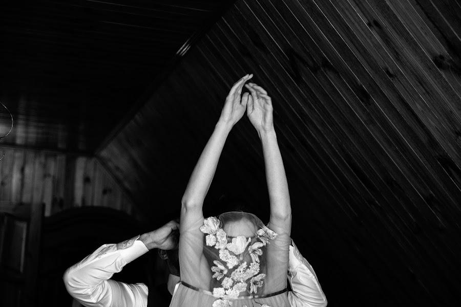 Свадебный фотограф Юлия Франтова (FrantovaUlia). Фотография от 05.02.2018