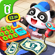 Baby Panda's Supermarket-Halloween Party Shopping (game)