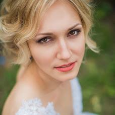 Wedding photographer Aleksandra Kashlakova (SashaKashlakova). Photo of 15.09.2015