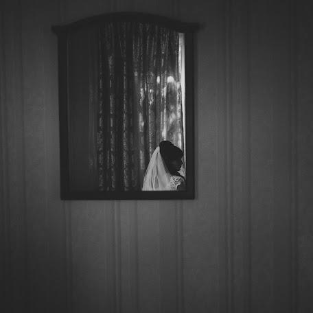 Свадебный фотограф Алинка Пилипец (alinka999). Фотография от 04.10.2017