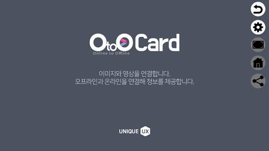 오투오 카드 beta - náhled