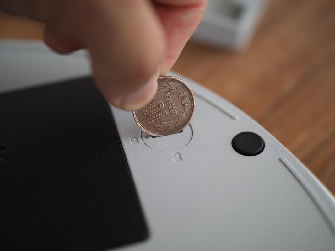 硬貨を使ってロックする