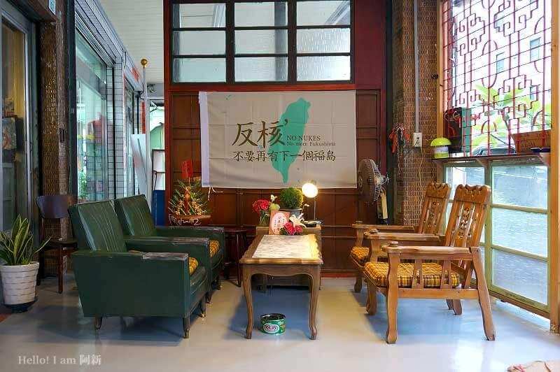 緩食茶二店,鄭江號-4