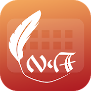 Easy Typing Lepcha Keyboard Fonts And Themes