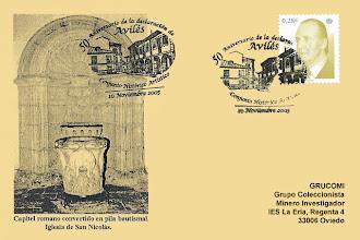 Photo: Matasellosdel 50 aniversario de la declaración de Avilés como Conjunto Histórico Artístico