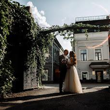 Свадебный фотограф Екатерина Домрачева (KateDomracheva). Фотография от 30.05.2018