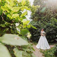 Wedding photographer Svetlana Malysheva (SvetLaY). Photo of 08.02.2016