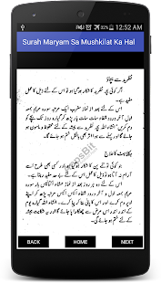 Surah Maryam Sa Mushkilat Hal for PC-Windows 7,8,10 and Mac apk screenshot 8