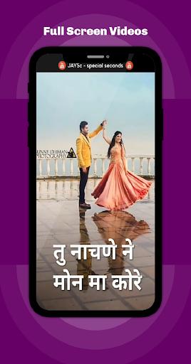 Adivasi Status screenshot 1