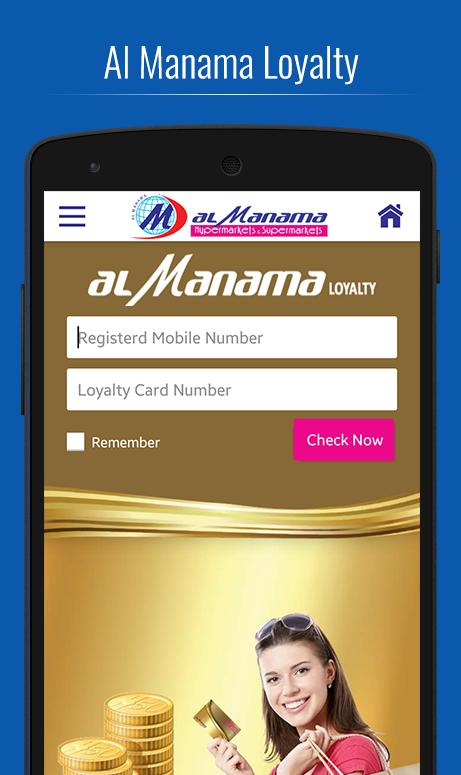 Al Manama Offers- screenshot