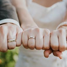 Esküvői fotós Tamas Cserkuti (cserkuti). Készítés ideje: 09.07.2016