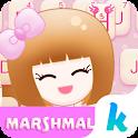 Marshmallow ☁️ Keyboard Theme icon