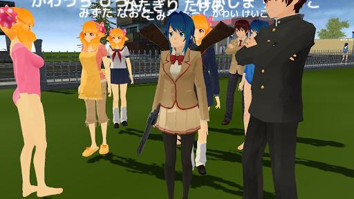 School Out Simulator 0.0.09ba screenshots 2