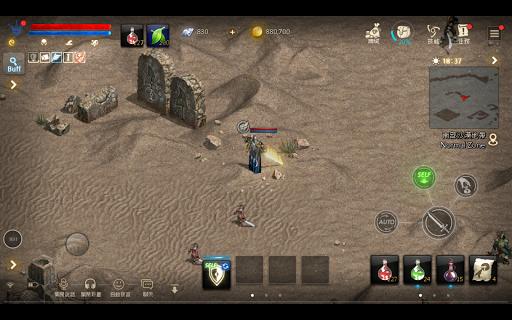 天堂M screenshot 22