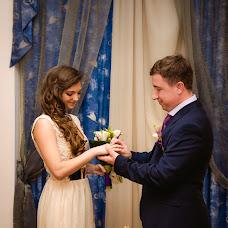 Wedding photographer Ivan Borzykh (artborzyh). Photo of 03.02.2015