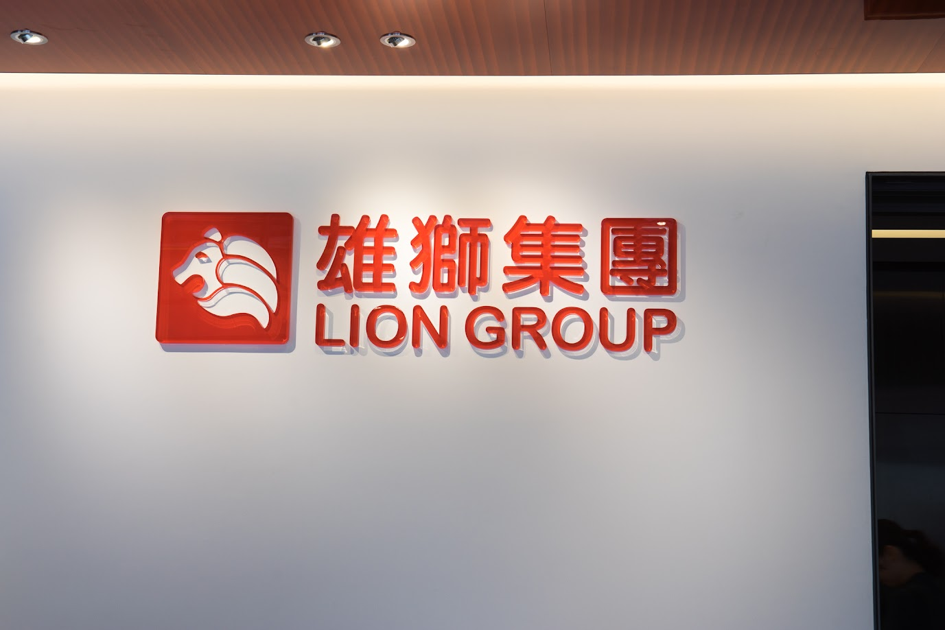雄獅旅行社(Lion Travel)